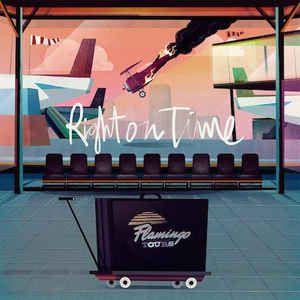 Flamingo Tours Right On Time vinyl lp at Raucous Records