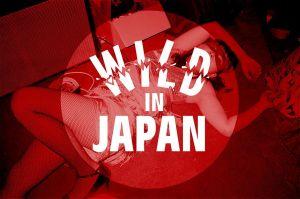 Wild In Japan CD