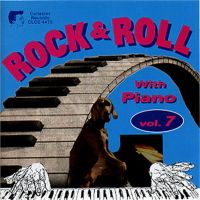 Rock 'n' Roll With Piano Vol 7 CD