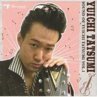 Sound Of Yuichi Tatsumi Volume 1 CD