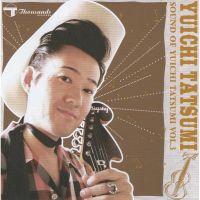 Sound Of Yuichi Tatsumi Volume 3 CD