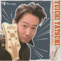 Sound Of Yuichi Tatsumi Volume 4 CD