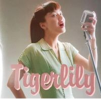 Tigerlily You're The One CD